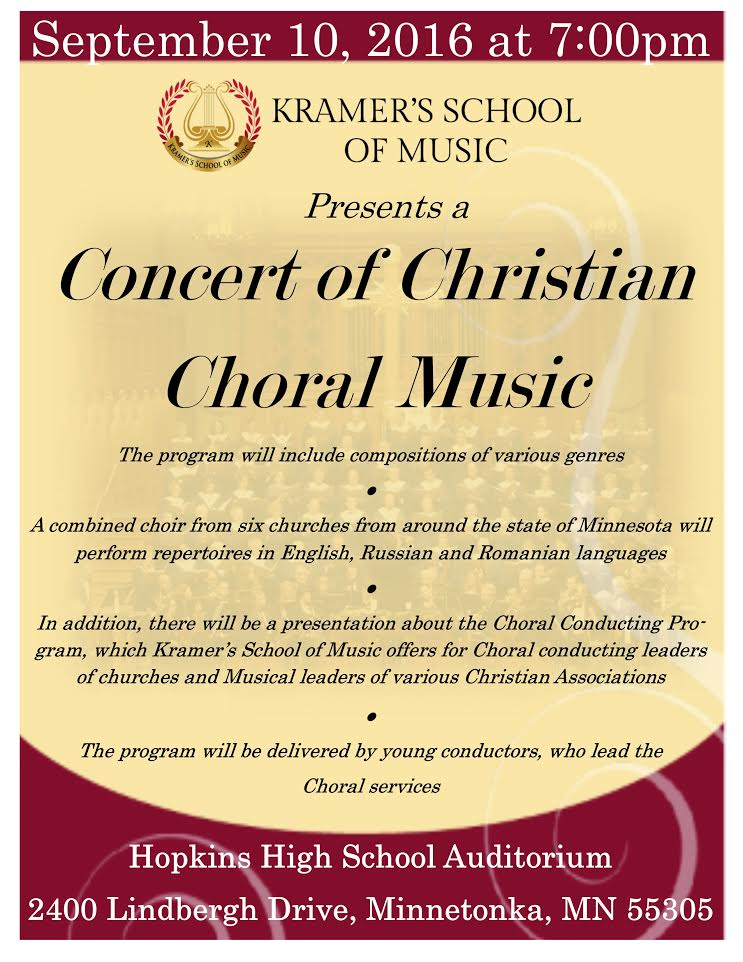 kramers-school-of-music-chrstian-choral-concert-invitation